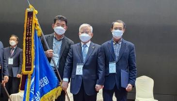 2020-전국대회 참석