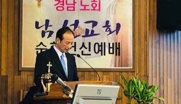 2019-7월 순회헌신예배...